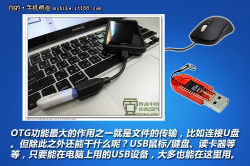 安卓万能:三星i9100远程遥控单反相机