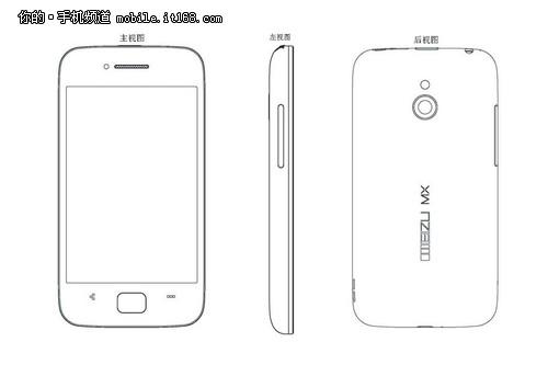 iPhone 4与HTC结合体 魅族MX设计图曝光