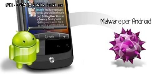 手机流言终结者:智能手机真会中病毒?
