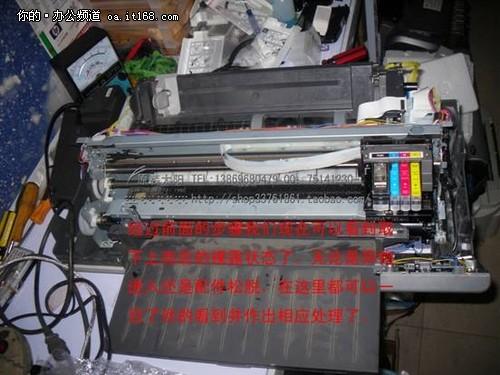 排除故障 佳能ix4000更换电源板,主板