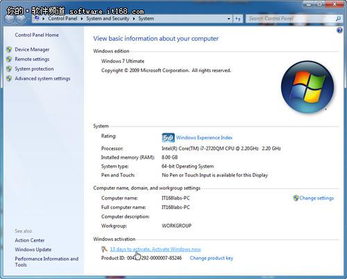 与快乐同行 体验正版windows7激活方法