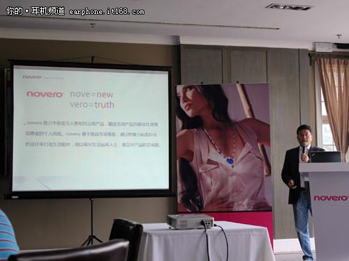 novero 顶级奢华蓝牙耳机品牌登陆中国