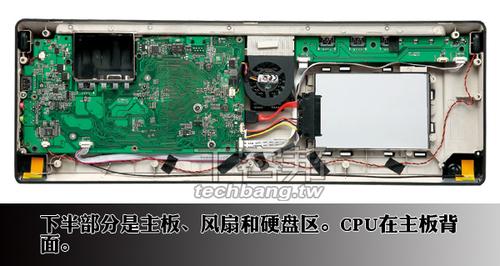 电路板 机器设备 500_266