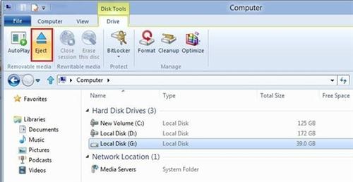 Windows 8将集成原生虚拟光驱/硬盘功能