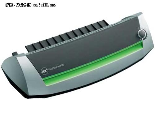 Heatseal h310