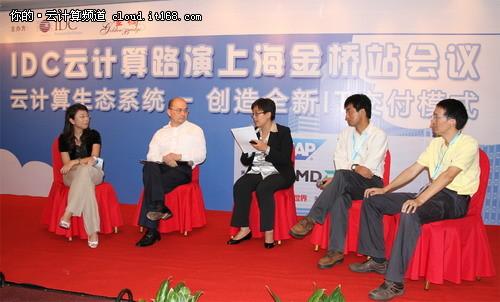 推动商业运营 IDC云计算路演至上海金桥