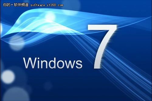 "win7纯净系统下载:服役13年最""长寿""Windows XP操作系统正式退役"