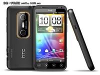 [重庆]超值双核旗舰 HTC EVO 3D仅2590
