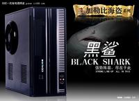 剽悍外形真诱人 佑泽黑鲨机箱仅售139元