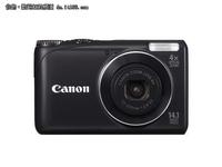 强悍的入门数码相机 佳能A2200 仅790元