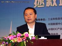 四川电信林光明:西部信息中心节能实践