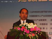 万军:中国电信绿色数据中心实践及思考