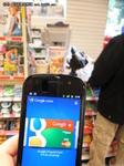 谷歌发布移动支付服务 绑定诸多信用卡