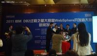 中国程序员、数据库工程师顶级赛事开赛