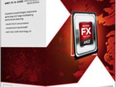 最贵250美元 AMD推土机在10月12日发布