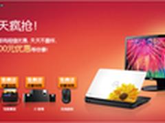 十一购戴尔XPS15赠500G希捷移动硬盘