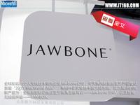Macworld2011 JAWBONE蓝牙音箱耳机登场