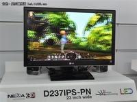 首款IPS面板3D显示器 LG D237IPS将上市
