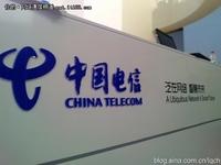 """2011年北京通信展展前""""走马观花"""""""