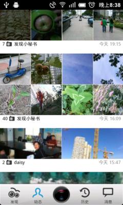 拍照分享记录生活点滴 安卓版发现评测