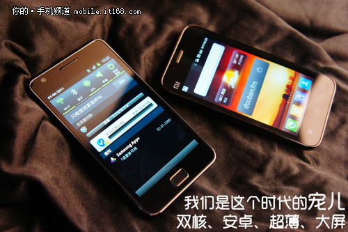 发烧友巧遇高端玩家 小米手机i9100评测