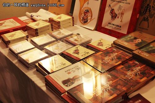 流金岁月的魅音 记白天鹅2011唱片展区