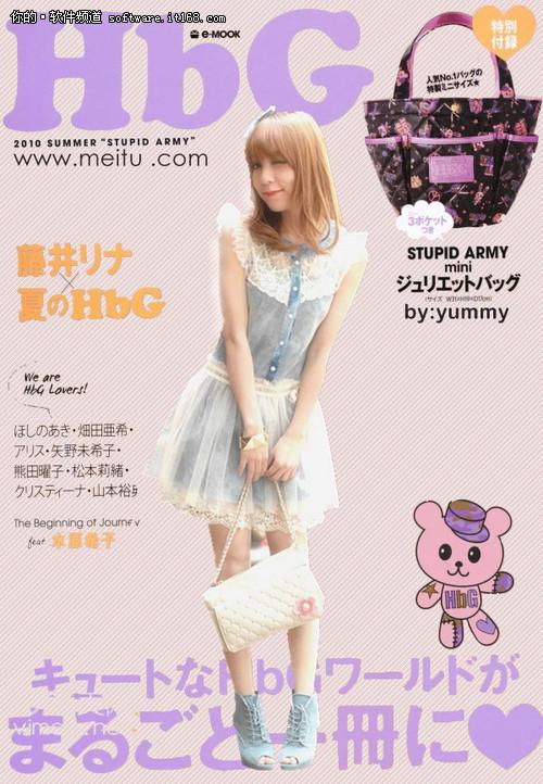 时尚杂志封面人物