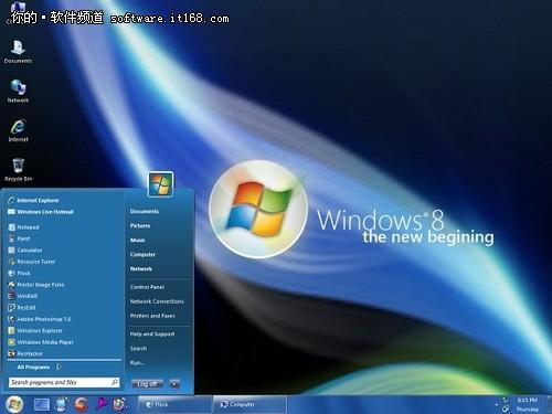 微软公布Windows8开发者预览版产品密钥
