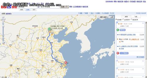 北京颐和园到上海东方明珠塔的全程路线图