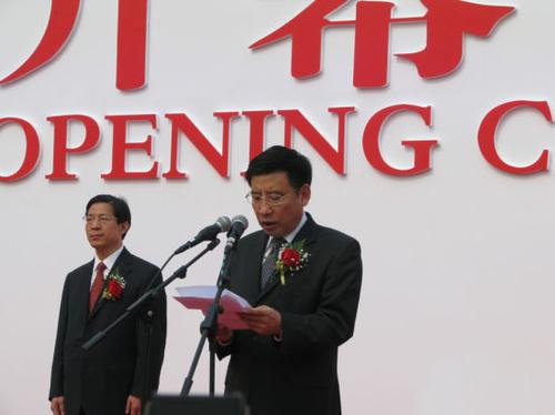 工信部部长苗圩:全国网民普及率36%