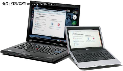 英特尔将消费笔记本分五类 上网本仍在