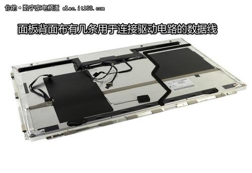 新27吋thunderbolt接口苹果显示器拆解