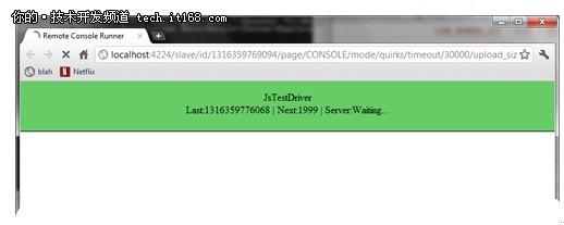 开源的单元测试工具jsTestDriver