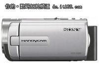 重磅炸弹 索尼摄像机SX85E强势来袭