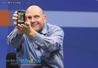 鲍尔默Win8手机和苹果一样漂亮且更实用
