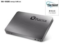 PLEXTOR 浦科特 M2P  SSD上市