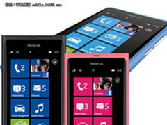 酷似N9 诺基亚WP7新机SeaRay宣传照曝光