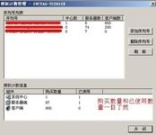 初次使用瑞星杀毒软件网络版的七项注意