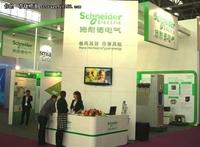 施耐德电气亮相2011北京国际风能大会