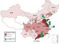 中国物联网产业已形成四大区域分布格局