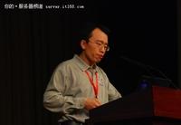 HPC China:高性能计算发展四大痛点
