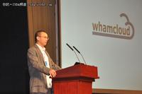 HPC China:Lustre走向百亿亿次计算之路