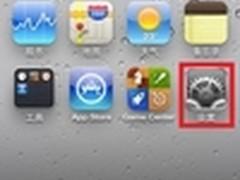 如何将通讯录导入到新买的iPhone4中