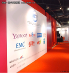 Hadoop中国 2011云计算大会前瞻