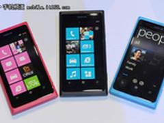 诺基亚指微软将在2012发布新版WP7系统
