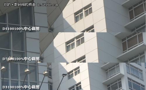 窝里斗 尼康D7000/D5100/D3100实拍对比