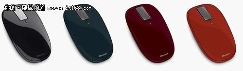 触控节能新体验 微软灵动触控鼠标亮相
