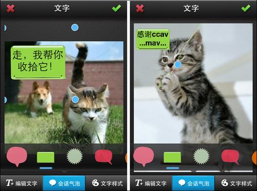 美图秀秀iphone版玩;     鲸鱼气泡文体效果; 美图秀秀iphone版