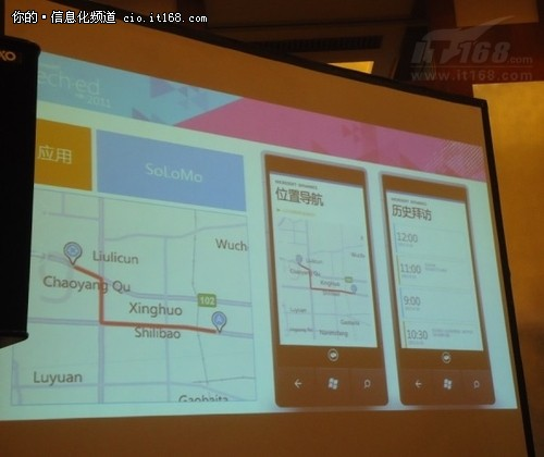 微软TechED:Mobile CRM装在兜里的业务