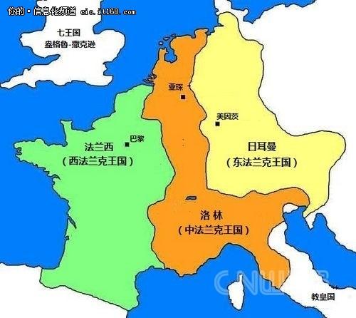 西欧地图中文版手绘